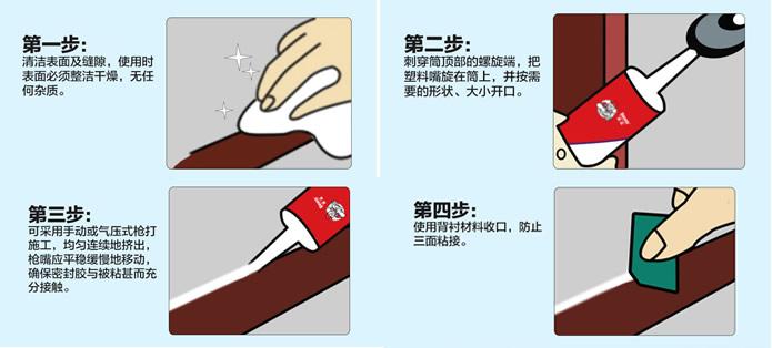 打玻璃胶_使用:单组份硅酮玻璃胶即时可以使用,用打胶枪很容易将它从胶瓶内打出