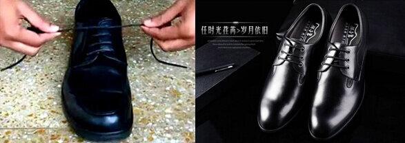 男士商務皮鞋如何挑選 正裝皮鞋鞋帶系法圖片
