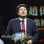 赵伟国 紫光集团 2016年度十大华人经济人物
