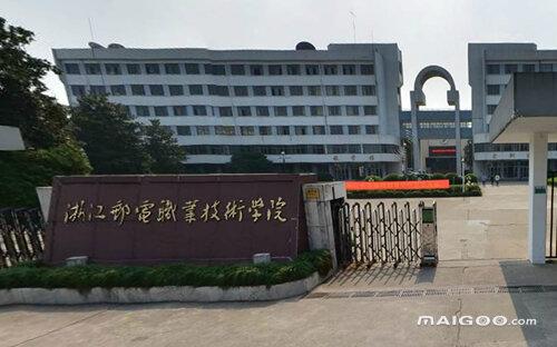 内蒙古机电职业技术学院怎么报名