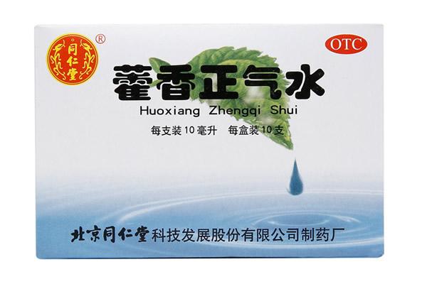 藿香正气水能洗头吗 藿香正气水怎么洗头